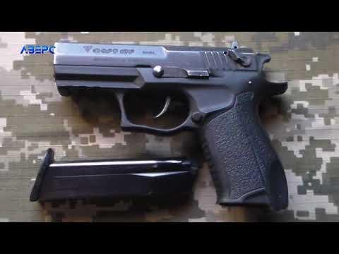 ТРК Аверс: У помешканні волинянина вилучили  іменний пістолет, який йому не належить
