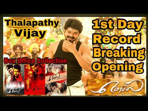 Mersal Worldwide Box Office Collection-18th Oct 2017(Thalapathy Vijay Blockbuster Movie)