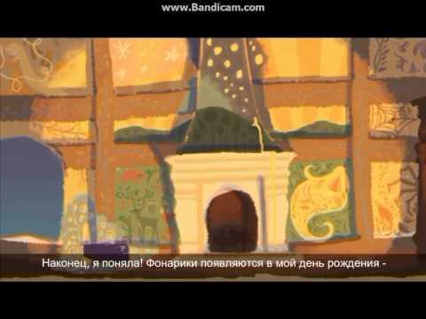 Рапунцель: Запутанная история - Прохождение игры - #10