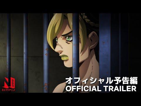 JoJo's Bizarre Adventure STONE OCEAN | Official Trailer | Netflix Anime