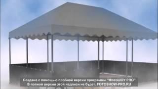 Летние кафе, шатры, павильоны(, 2014-02-06T12:24:59.000Z)