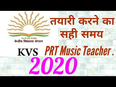 KVS PRT Music Teacher Part 1 ,Imp. Video 2020
