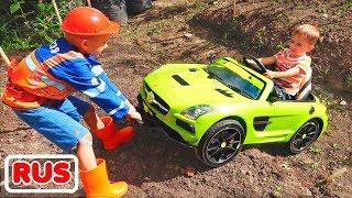 Влад помогает Никите, застрявшему в грязи на детской машине