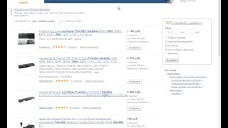 Как сравнить цены на аукционе Ebay с местными за считанные секунды