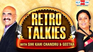 Retro Talkies Kalpan...