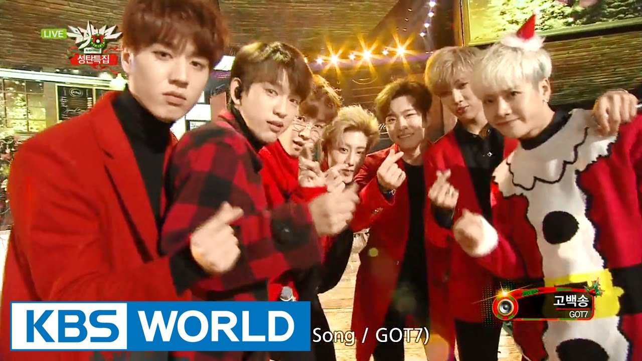 GOT7 - Confession Song | 갓세븐 - 고백송 [Music Bank Christmas ...