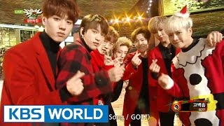 GOT7 - Confession Song | 갓세븐 - 고백송 [Music Bank Christmas Special / 2015.12.25]