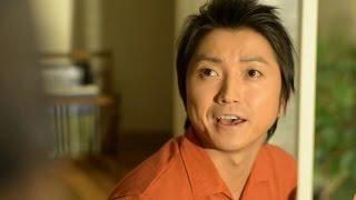藤原龍也、長澤奈央 金鳥の渦巻「さされる・かまれる」篇 長澤奈央 検索動画 12