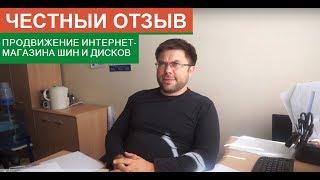 Отзыв Анне Каримовой от Фаины Зимник. Реклама в интернет.