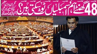 NEWS HEADLINES | اردو نیوز ہیڈلائنز | PAKISTAN URDU NEWS UPDATE | 15 MAY 18 | NEWS HD |