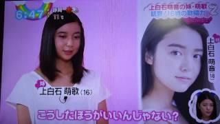 かみしらいし もね 上白石 萌音 Smile ミニアルバム収録 . 【関連動画】...