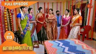 Vanathai Pola - Ep 113 | 29 April 2021 | Sun TV Serial | Tamil Serial