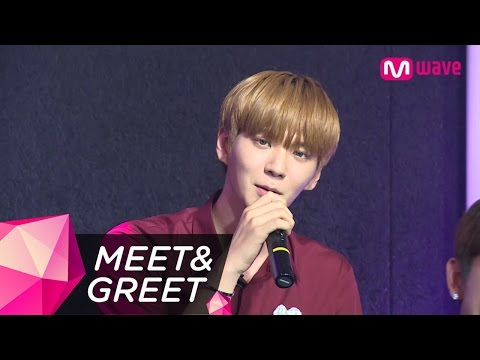 [MADTOWN Fan Meeting] MADTOWN Performs `Thinkin` About You` l MEET&GREET