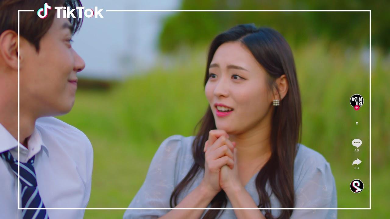 TikTok 틱톡 15초 숏폼드라마 EP 10.하늘의 별따기