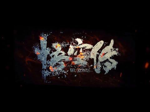 Wukong (悟空傳) Trailer 2017 HK Hong Kong Action Martial Arts Fantasy Movie