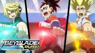Beyblade Burst Turbo русский | сезон 3 | Эпизод 6 | Зимний рыцарь! Королевская битва!