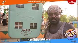 Current Man | Mar Gaye Oye Loko | Behind The Scenes | 31 August