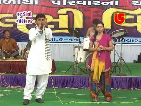Kirtidan Gadhvi - Urvashi Radadiya Live Nonstop Garba 2016 | Live Dandiya Ras | Botad Live | 1
