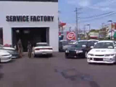 Japan sports car yard. Sweet cars for sale!