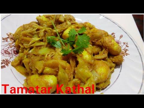 Tamatar kathal recipe by Kitchen with Rehana