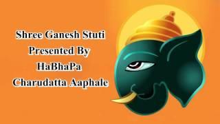 Shree Ganesh Stuti Kirtan - By - Charudatta Aaphale