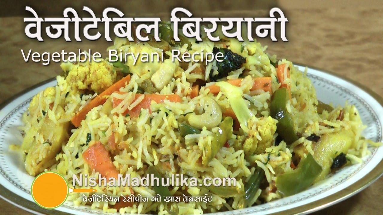 Vegetable Biryani Recipe Nishamadhulika Com