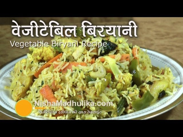 Veg Biryani recipe - Vegetable Dum Biryani Recipe