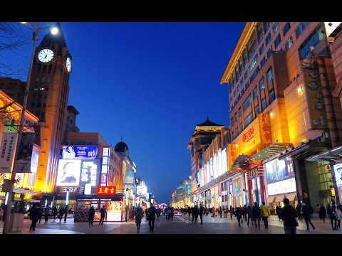 Beijing Travel Series : Halal Food di Wangfujing Street