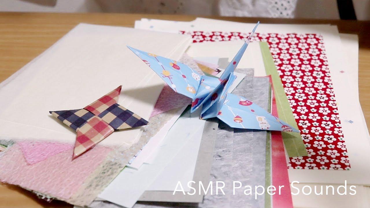 [囁き声-ASMR] 折り紙、紙の音 / Paper Sounds, Origami, Crinkling, Whispering