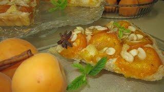 Рецепт- Абрикосовый пирог