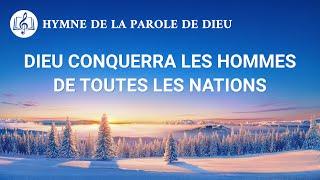 Musique chrétienne 2020 « Dieu conquerra les hommes de toutes les nations »