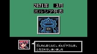 【ファミコン】陰謀の惑星シャンカラ 3ターンクリア アリバブベストED【FC】