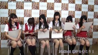 NMB48が漢字に挑戦! 近藤里奈、東由樹、松岡知穂、鵜野みずき、久代梨...