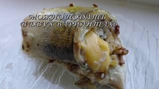 Рыба обалденная с грецкими орехами! Просто бомба!!!