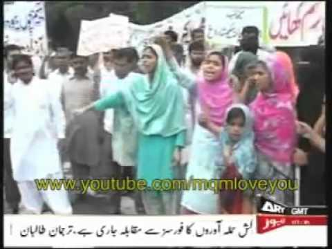 lahore a family beaten by police.flv