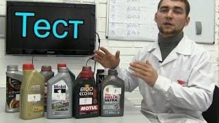 Маслочарт 1, поиск лучшего моторного масла, зольность, испаряемость