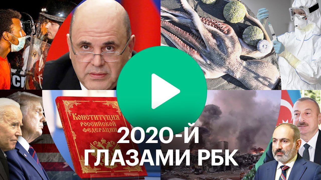 Послание Владимира Путина Федеральному собранию Главное