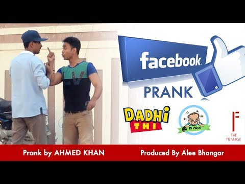 | Facebook Funny Prank | By Ahmed Khan in | P4 Pakao |