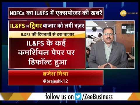 IL&FS plans fire sale of financial services unit