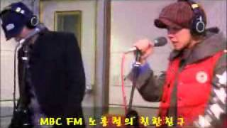 GD&TOP -  [MR Removed] Baby Goodnight (radio guesting)