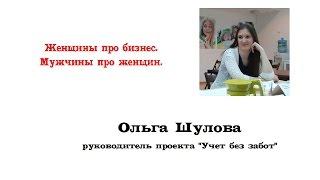 Ольга Шулова на мастер-классе в Барнауле