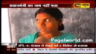 Repeat youtube video Funny English Teacher From Bihar India mobile Pagalworld Com