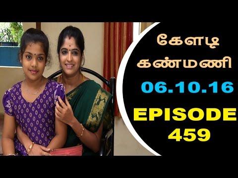 Keladi Kanmani Sun Tv Episode459 06/10/2016