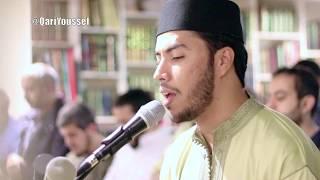 TARAWEEH 2019 / SURAH YASEEN  / Qari Youssef Edghouch /سورة يس