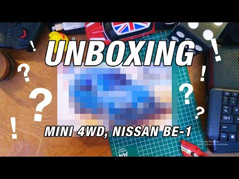 UNBOXING Nissan Be1