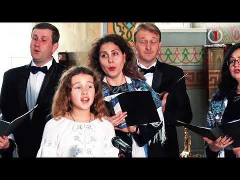 """Єпархіальний хор на честь Федора Небесного - """"У надії Божа Мати"""""""