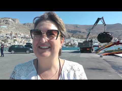 Το τελευταίο δρομολόγιο του Hellenic Highspeed από Κάλυμνο για Πειραιά.