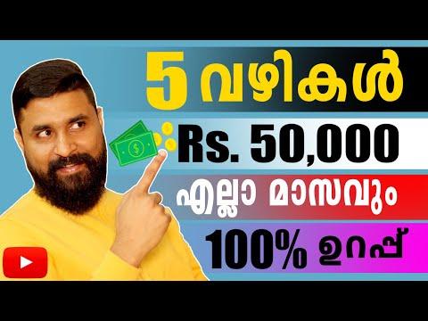 വീട്ടിലിരുന്ന്-MAKE MONEY ONLINE-50000Rs Monthly | REAL Genuine JOB | How to Earn Money from Online