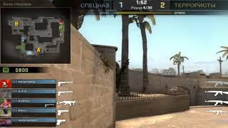 Counter-Strike: Global Offensive Эйс на Мираже 3 вида ракурса