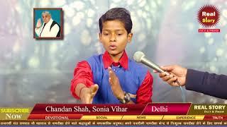 इस बच्चे ने देखा है सतलोक ....!  || Sant Rampal Ji Maharaj ||